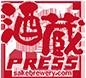 酒蔵PRESS
