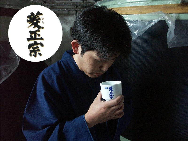 hishimasamune0319