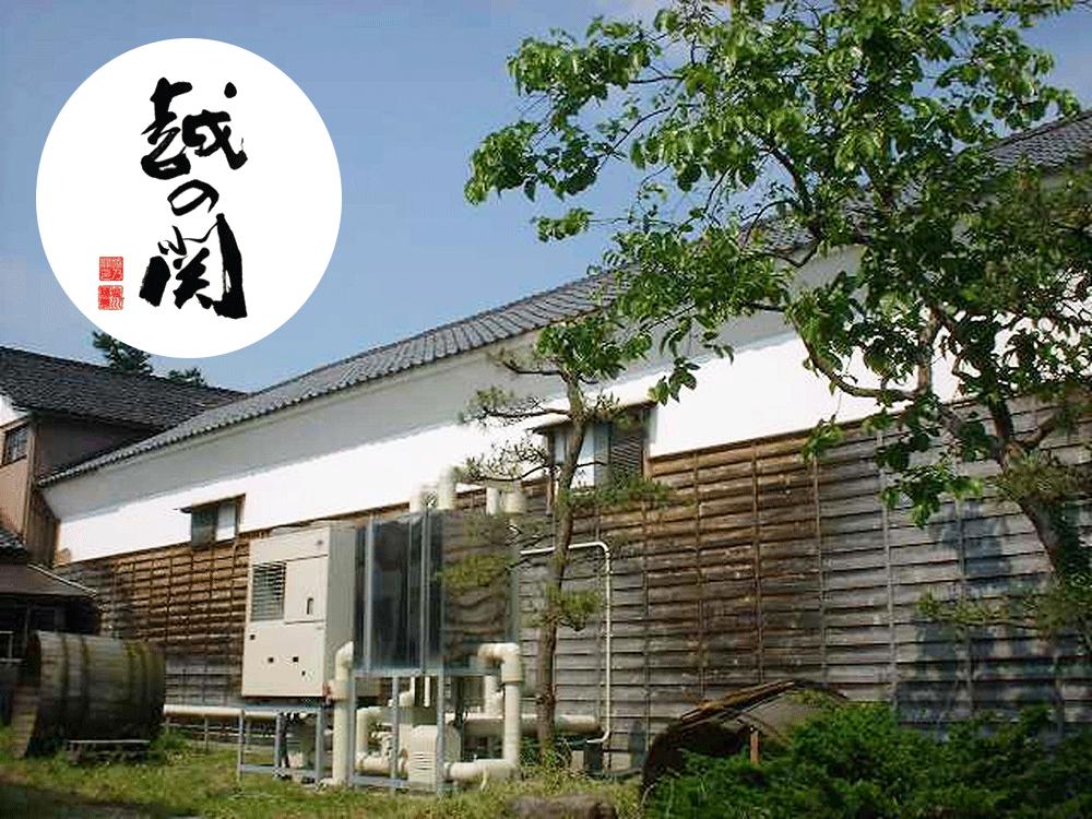 koshinoseki0319
