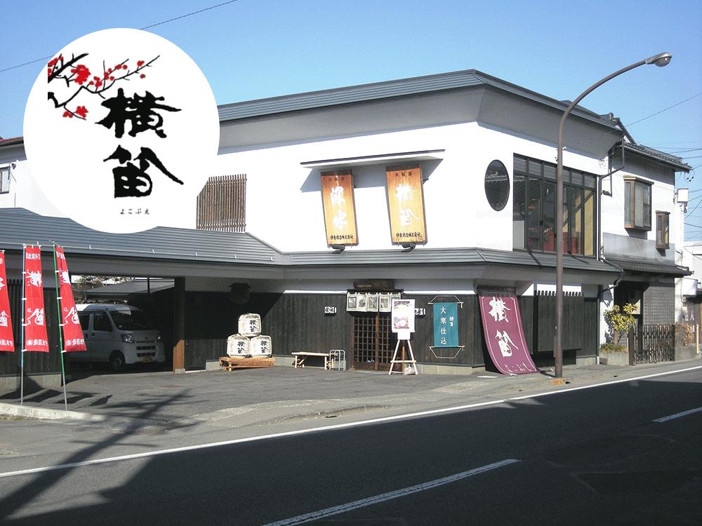 yokobue0319