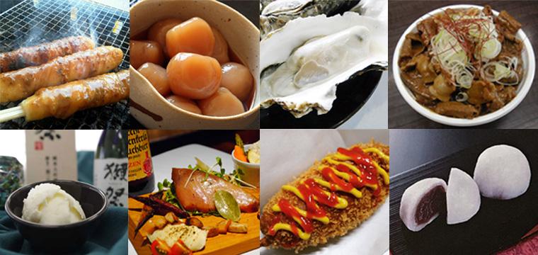 12th_food_bnr