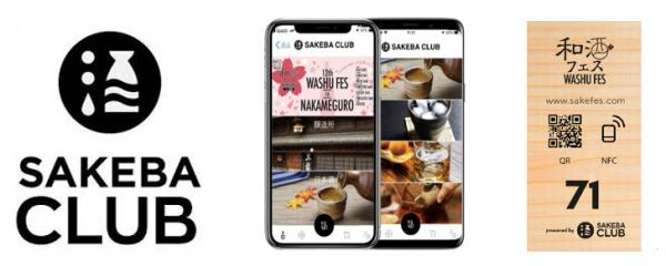 sakebaclub